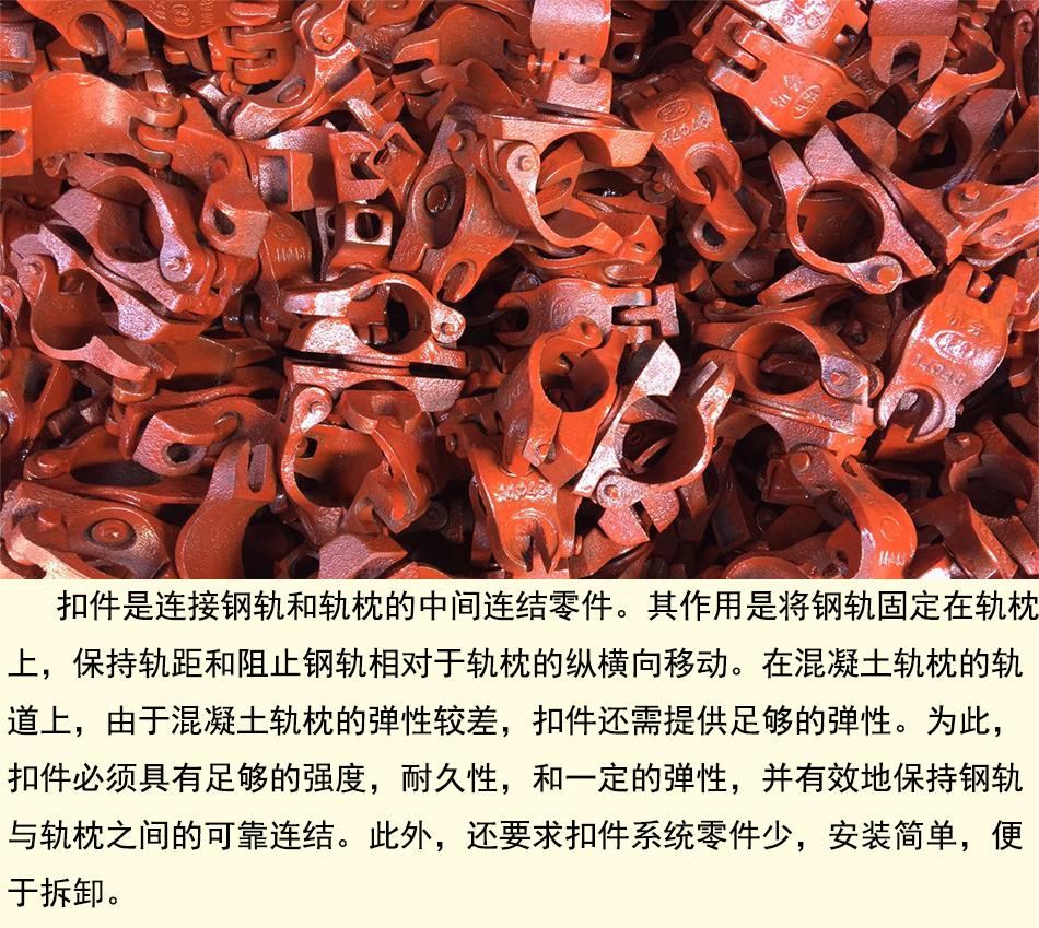 钢管扣件一般指连接两根钢管的中间连接零件,在建筑工程中多用于对外径为48mm的钢管脚手架的固定,扣件分为直角扣件(十字扣件、定向扣件)、旋转扣件(活动扣件、万向扣件)、对接扣件(一字扣件、直接扣件)等。 国内常用的扣件是铸铁制作,其机械性能应符合《钢管脚手架扣件》(GB15831-2006)材质不低于KT330-08。