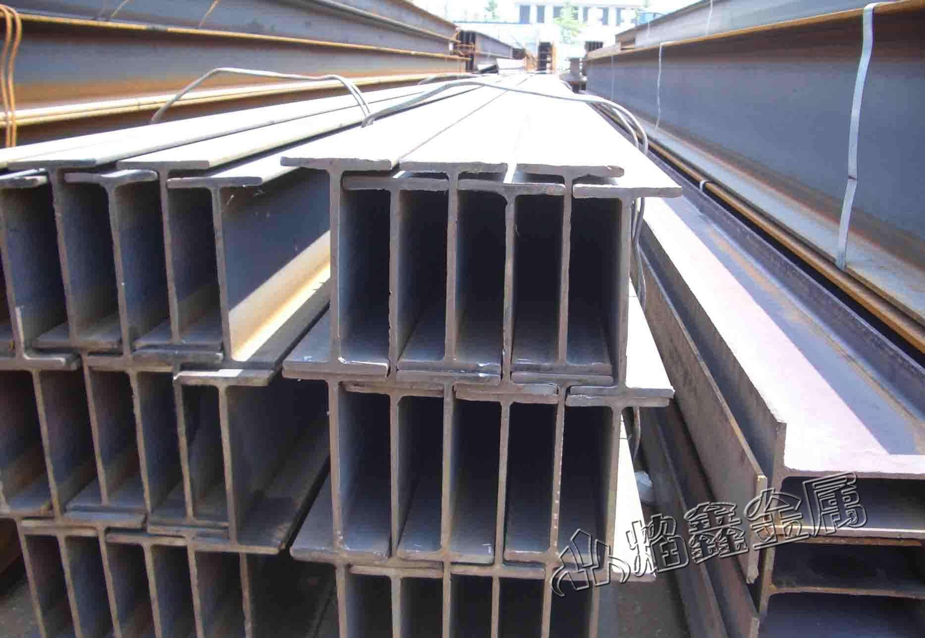 h 型钢主要用于工业与民用结构中的梁,柱构件.
