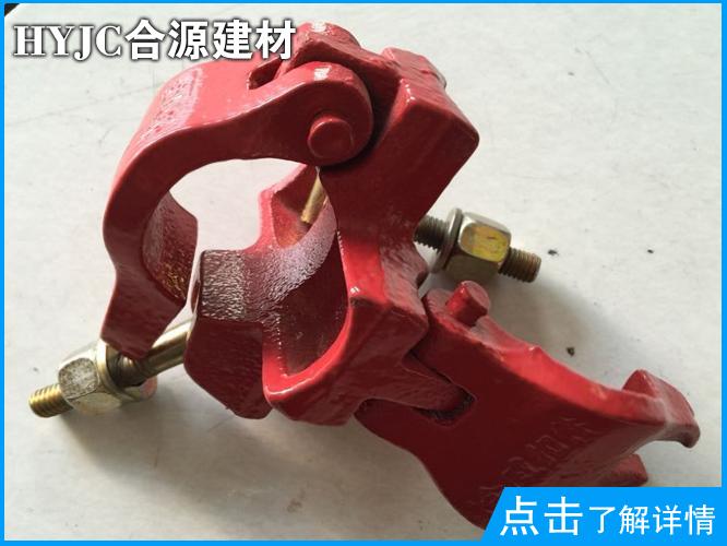 钢管脚手架扣件